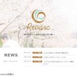 株式会社Revarc(レバーク)様
