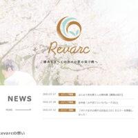 株式会社Revarc